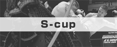 S-cup