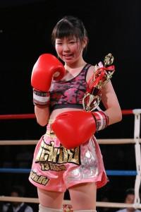 nasukawa