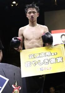 yuki_kasahara